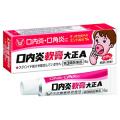 【第3類医薬品】大正製薬 口内炎軟膏大正A 6g