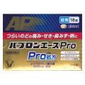 【第(2)類医薬品】大正製薬 パブロンエースPro 錠剤 18錠(2日分)