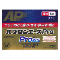 【第(2)類医薬品】大正製薬 パブロンエースPro 微粒 6包(2日分)