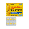 【第(2)類医薬品】サトウ製薬 ストナプラス2 24錠