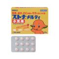 【第(2)類医薬品】サトウ製薬 ストナメルティ 小児用 24錠 (イチゴ味)