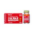 【第(2)類医薬品】サトウ製薬 学童ストナ 45錠