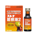 【第2類医薬品】サトウ製薬 ストナ葛根湯2 45mL×2本