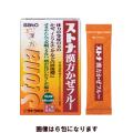 【第2類医薬品】サトウ製薬 ストナ漢方かぜフルー 12包