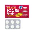 【第(2)類医薬品】サトウ製薬 トニン咳止サット 12錠 【お一人様1点まで】