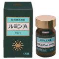 細胞賦活用薬 ルミンA-100γ 120錠 (第3類医薬品)