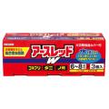 【第2類医薬品】アース製薬 アースレッドW 6~8畳用 10g 3個パック (くん煙剤)