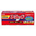 【第2類医薬品】アース製薬 アースレッドW 12~16畳用 20g 3個パック (くん煙剤)