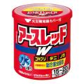 【第2類医薬品】アース製薬 アースレッドW 30~40畳用 50g (くん煙剤)
