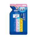 コーセー ヒアロチャージ 薬用ホワイトローション M(しっとり) つめかえ 160ml 医薬部外品