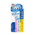 コーセー ヒアロチャージ 薬用ホワイトクリーム 60g 医薬部外品