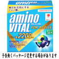 アミノバイタル 2200  30本入(顆粒スティック)
