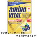 aminoVITAL GOLDアミノバイタルゴールド 14本入り