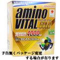 aminoVITAL GOLDアミノバイタルゴールド 30本入り