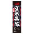 ユウキ製薬 伝統玄米黒酢 720ml 国産品
