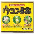 ウコンスーパーゴールド (5粒×60包) (ユウキ製薬)