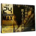 精泉24MAX【トゥエンティーフォーマックス】 3袋入