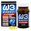 ユウキ製薬 ω3 オメガスリー 120球 (オメガ3系脂肪酸)