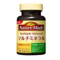 大塚製薬 ネイチャーメイド マルチミネラル 50粒 【栄養機能食品】