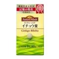 大塚製薬 ネイチャーメイド イチョウ葉 60粒 【機能性表示食品】