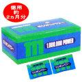 ミリオンパワー 120袋 (無臭にんにくエキス) 【5袋増量サービス】