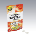 ゼリア新薬 コンドロサポート 90粒(ラミジップ)