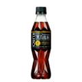 【特定保健用食品】サントリー 黒烏龍茶 350mL 24本(1ケース) (脂肪)