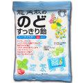 龍角散ののどすっきり飴 ハーブパウダーinタイプ (さわやかミント味) 80g×10袋