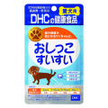 DHC 愛犬用 おしっこすいすい 60粒入 (尿路の健康維持)