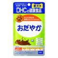 DHC 愛犬用 おだやか 60粒入 (おだやか)
