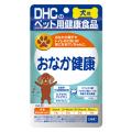DHC 愛犬用 おなか健康 60粒入 (腸の健康維持)