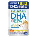DHC 愛犬用 DHA + EPA 60粒入 (クリアで冴えた毎日を)