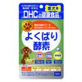 DHC 愛犬用 よくばり酵素 60粒入 (元気な毎日)