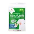 わかもと製薬 ペッツパル オーラルパウダー(犬猫用) 14日分 2g×14包 フルーツ風味