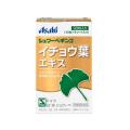 アサヒグループ食品 シュワーベギンコ イチョウ葉エキス 90粒 【栄養補助食品】