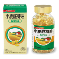 日清製粉グループ 小麦胚芽油カプセル 270粒