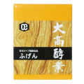 大高酵素 ふげん(粉末タイプ健康食品)