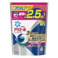 P&G アリエール パワージェルボール3D つめかえ用 超ジャンボサイズ 44個入り (液体洗剤)