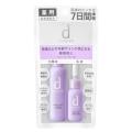 資生堂 dプログラム バイタルアクト セット MB 23mL+11mL 医薬部外品 (敏感肌用化粧水&乳液セット)