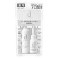 資生堂 dプログラム ホワイトニングクリア セット MB 23mL+11mL 医薬部外品 (敏感肌用美白化粧水&美白乳液セット)