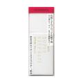 資生堂 インテグレート スーパーキープベース 25mL SPF30・PA+++ (化粧下地)