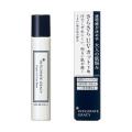 資生堂 インテグレート グレイシィ スーパーUVカットベース SPF30・PA++ (化粧下地)