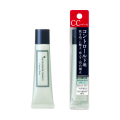 資生堂 インテグレート グレイシィ コントロールベース グリーン SPF15・PA+ (化粧下地)
