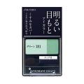 資生堂 インテグレート グレイシィ アイカラー グリーン181 (アイシャドウ)