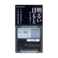 資生堂 インテグレート グレイシィ アイカラー ブルー283 (アイシャドウ)