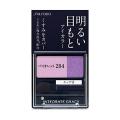 資生堂 インテグレート グレイシィ アイカラー バイオレット284 (アイシャドウ)