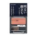 資生堂 インテグレート グレイシィ チークカラー オレンジ300