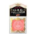 資生堂 マジョリカ マジョルカ メルティージェム 1.5g PK210 ひとりごと (チーク)