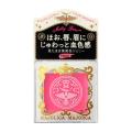 資生堂 マジョリカ マジョルカ メルティージェム 1.5g PK410 予告 (チーク)
