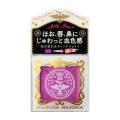 資生堂 マジョリカ マジョルカ メルティージェム 1.5g 73 暗号 ほんのりピンクに変わるティントカラー (チーク)